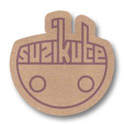 primero logo
